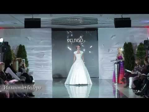 Беременная невеста. Праздник каждый день с Тианой Меланж. выпуск 5