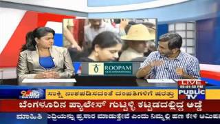 Public TV discussion on Raghaveshwara Swamiji Case - 16-Sep-2014