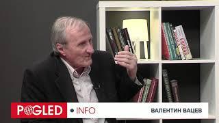 Валентин Вацев: Десети ноември е празник на гузната политическа съвест
