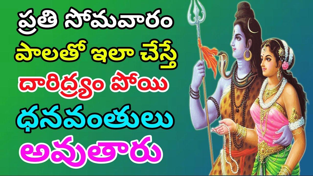 how to meet lord shiva