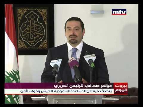 Press Conference - Saed Hariri - 06/08/2014
