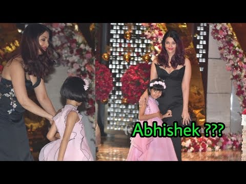 Omg ! First time Aishwarya Rai Bachchan without Abhishek Bachchan in Akash Ambani's Engagement party