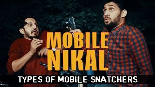 MOBILE NIKAL | TYPES OF MOBILE SNATCHERS | Karachi Vynz | Mansoor Qureshi MAANi