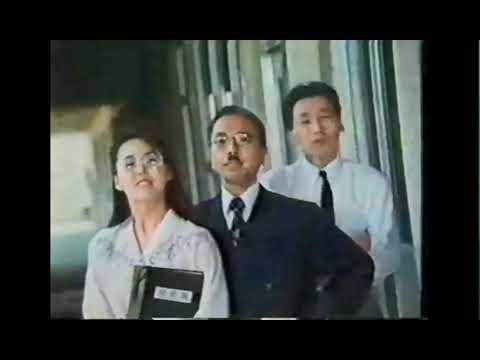 【懐かし cm】カンコー学生服 カンコースクールウェア cm(1991)