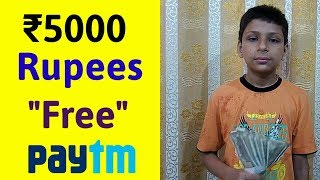 ₹5000 Rupees Free Paytm Cash   My Giveaway   Earn Up to ₹5000  