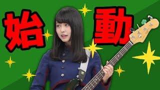 【欅坂46】高額ベースを手に入れた長濱ねる!