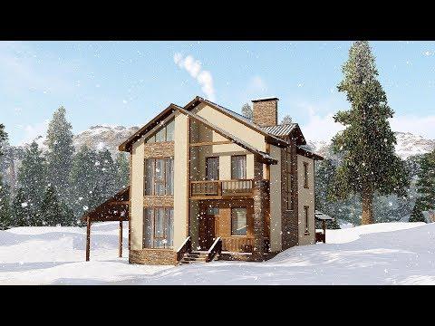 Дом в стиле ШАЛЕ. Проект двухэтажного дома 120 кв.м. | SketchUp + Lumion 8