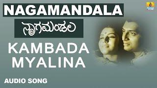 Kambada Myalina | Nagamandala Kannada Movie | Prakash Rai, Vijayalakshmi