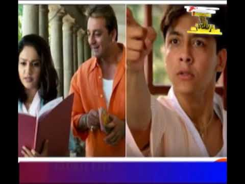 MUNNA BHAI MBBS ACTOR VISHAL THAKKAR MISSING FR THREE YEARS Mp3