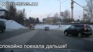 Дорожные приколы, регистратор пешеходный переход