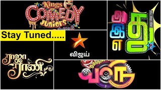 BlockBuster Shows are BACK | Saravanan Meenatchi | Mahabharatham | Raja Rani - From 30th March Vijay Tv Shows