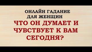оКСАНА РИЧМАН ТАРО