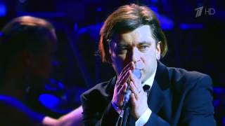 Би - 2 / Симфонический оркестр МВД России - Её глаза