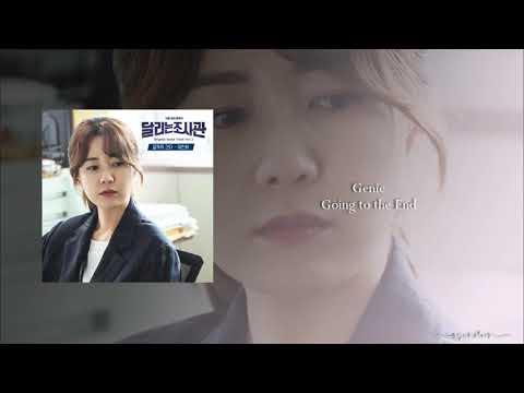 Download Genie - Going to the End OST Part.3 The Running Mates: Human Rights Mp4 baru