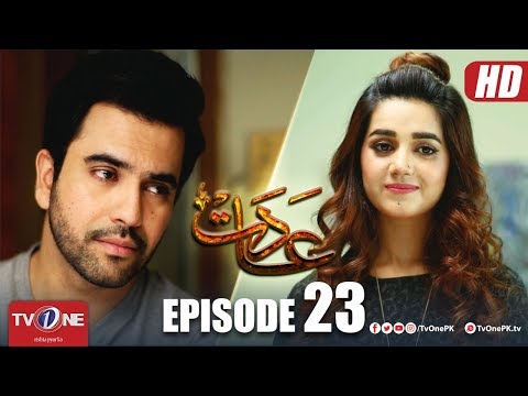 Aadat | Episode 23 | TV One Drama | 15 May 2018