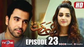 Aadat | Episode 23 | TV One Drama | 15 May 2018