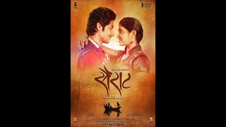 Sairat Zala ji | Ringtone | Instrumental