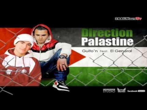 Guito'n & El General - Direction Palestine نحو فلسطين