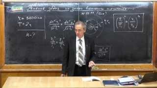 Урок 61. Задачи на закон всемирного тяготения