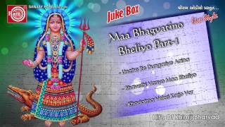 Superhit Gujarati Bhajan | Bhagavatino Bheliyo - 1 | Khimji Bharvad | Audio Jukebox | Hit Songs