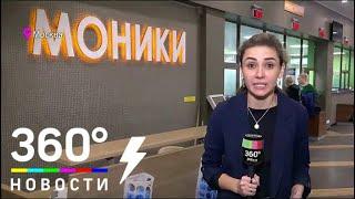 Программа Губернатора «Здравоохранение Подмосковья» - в действии!