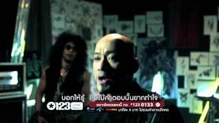 ขอถามเข้าประเด็น - กบ Taxi[Official MV] thumbnail