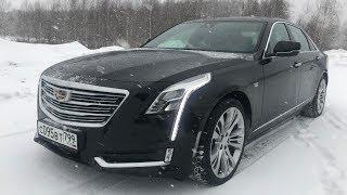 Взял Cadillac CT6, ощутил драйв на трассе. Америка поехала по-новому!