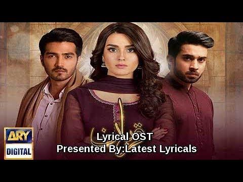 OST Qurban Lyrical