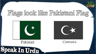 Three Countries with flags similar like Pakistan