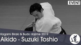 Aikido Demonstration -  Suzuki Toshio - Kagamibiraki 2019 - 2/4
