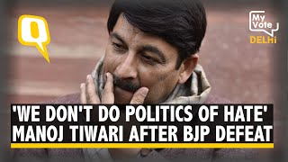 Delhi Election Results LIVE | Manoj Tiwari Addresses Media
