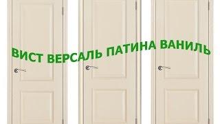 Дверь белорусская