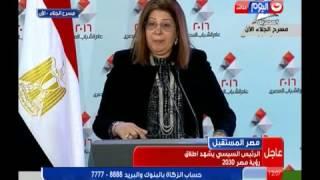 فيديو.. هالة يوسف: 90% من الشباب يرى مشاكل مصر اقتصادية بالدرجة الأولى