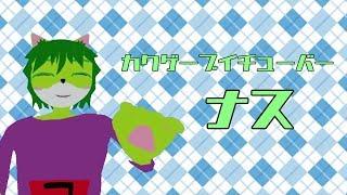 BBTAG ヤン姉ちゃん練習!