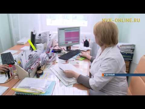 В Удачном действует электронная запись на прием в детскую поликлинику