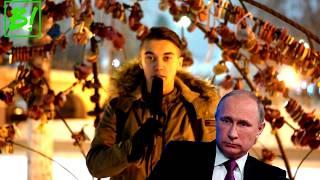 Социальный опрос о выборах Президента 2018 - «Весна» | Орёл