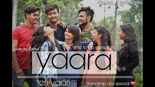 Tere Jaisa Yaar Kahan | Rahul Jain | Yaara Teri Yaari | Yaarana | Kishore Kumar | Cover