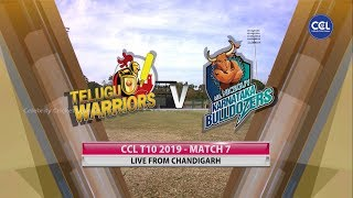Highlights Of Karnataka Bulldozers Destructive Innings | CCL T10 2019 |