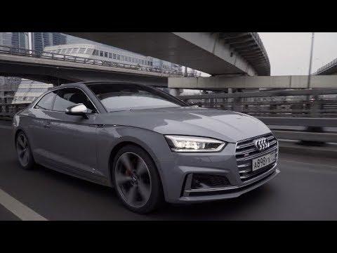 DT_LIVE. Тест Audi S5