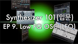 Synthesizer 101 EP 9. Low Freq…