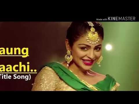 laung-laachi-mp3-high-quality-audio-2019