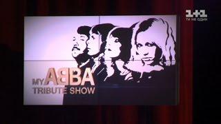 Триб'ют-шоу гурту ABBA – Світське життя
