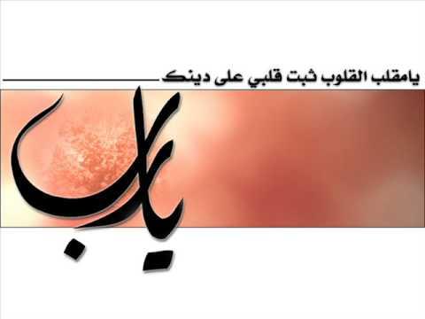 المعوذات  - قران كريم