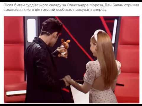 Дан Балан с Кароль на «Голос країни»: «Моя королева» - YouTube