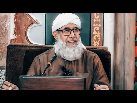 باب قضاء الفوائت {نور الإيضاح} من مسجد الإمام النووي في 19/11/2017