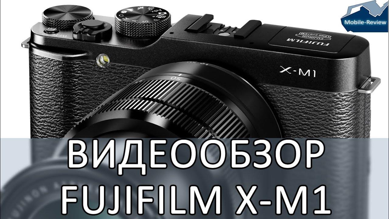 как включить вспышку на fujifilm x-m1