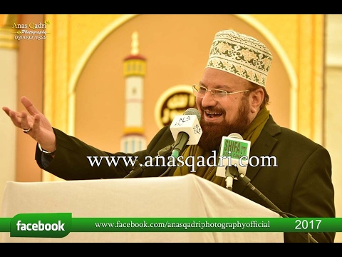 New Speech Hamare Nabiﷺ Ki Pyari Baatein Allama Kokab Noorani University of Karachi-2017