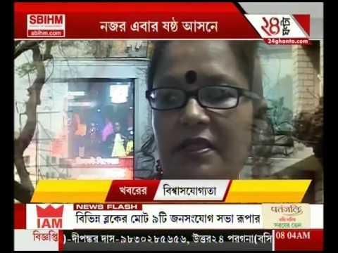 Ex-Congress state chief Manas Bhunia among TMC Rajya Sabha candidates from West Bengal