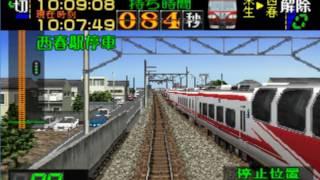 【電車でGO名古屋鉄道編】名鉄7000系 急行御嵩行き