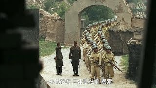The Japanese entered the village, and the Chinese army prepared the best gifts for them